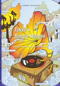 Tokyo Boogie-Woogie: Japan's Pop Era and Its Discontents